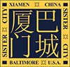 Baltimore-Xiamen Sister City Committee