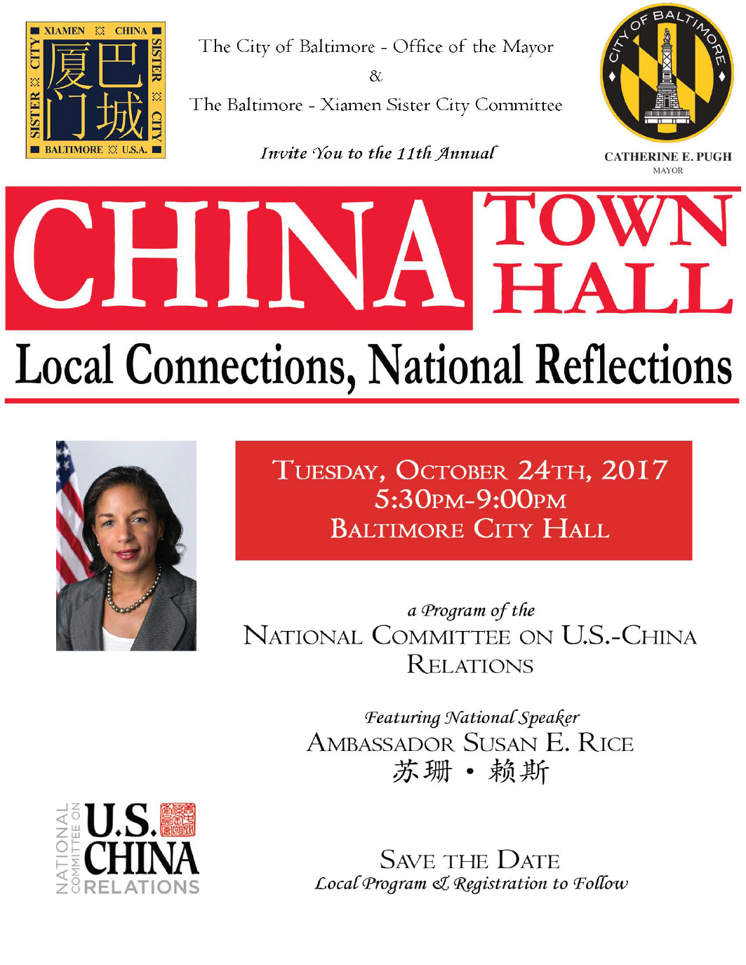 China Town Hall 2017 save-the-date flyer image
