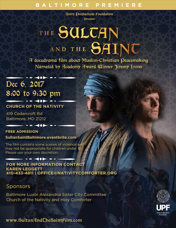 The Sultan and The Saint Film screening December 6, 2017