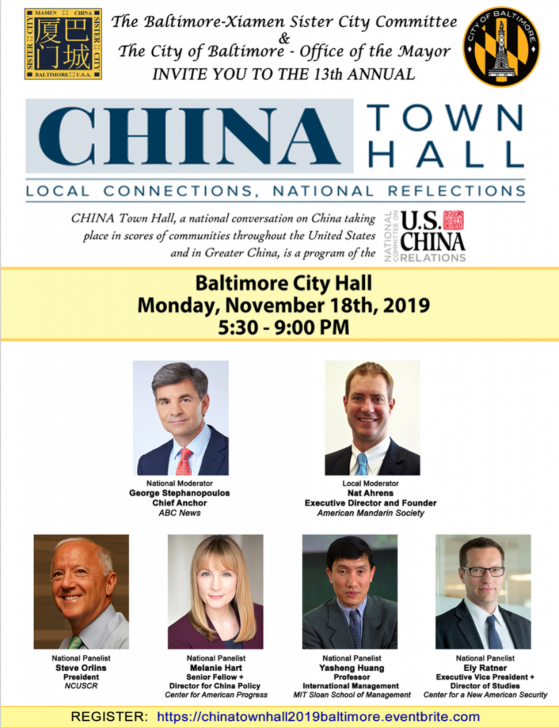 Flyer for Baltimore edition of NCUSCR's 2019 CHINA Town Hall